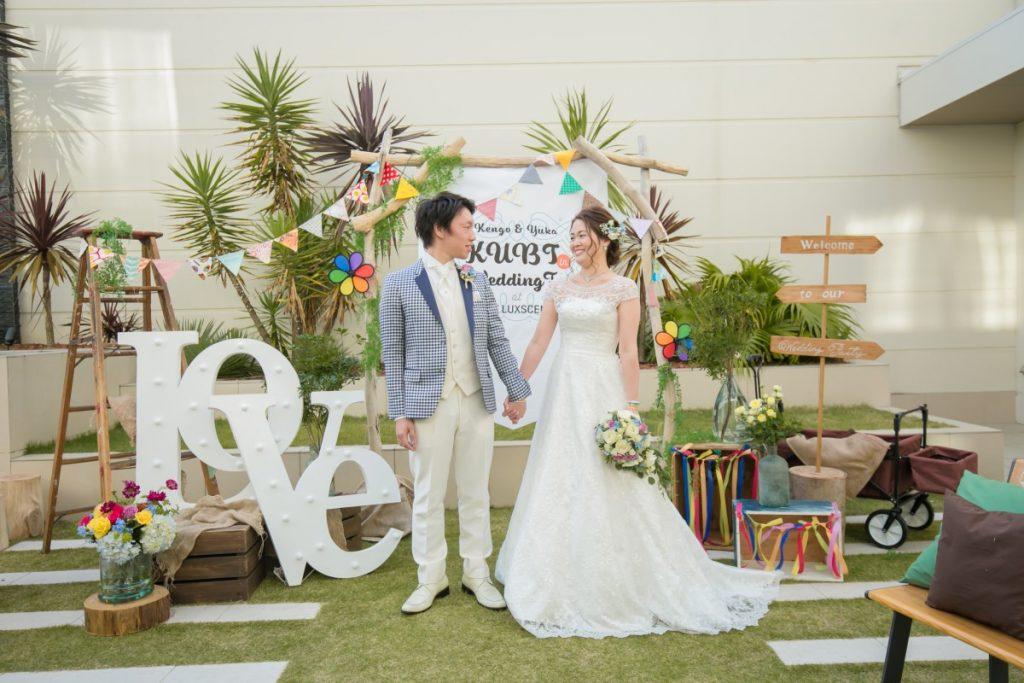 KUBT in Wedding FES